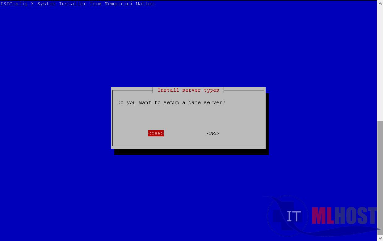 Как установить DNS сервер на хостинге с ISPconfig 3