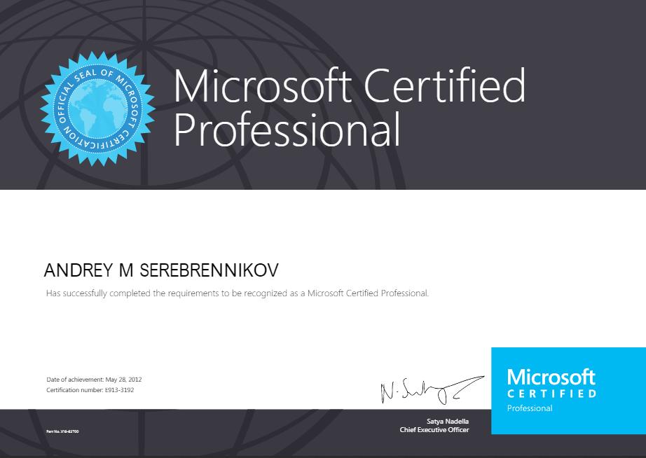 Профессиональный сертификат специалистов на аутсорсинге