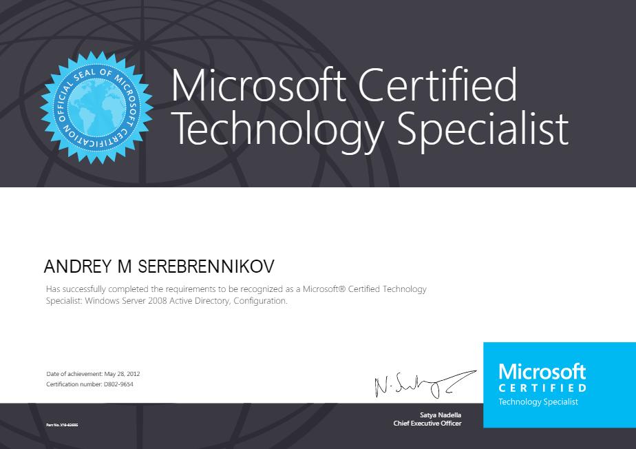 Сертификат Microsoft для технического специалиста на аутсорсинге